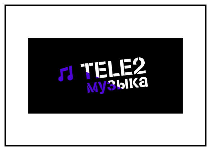 Удобный сервис Теле2 «Музыка»