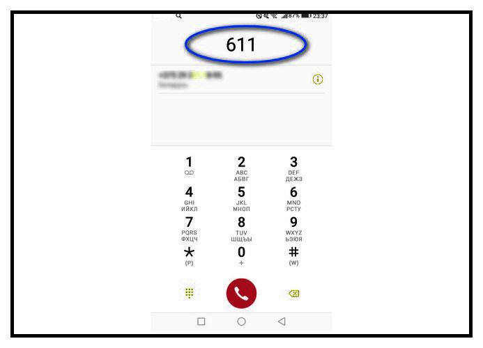 Как отключить платные услуги на Теле2 по звонку оператору