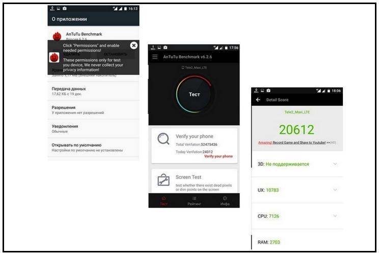 Обзор на телефон Tele2 Maxi LTE Black: результаты тестов