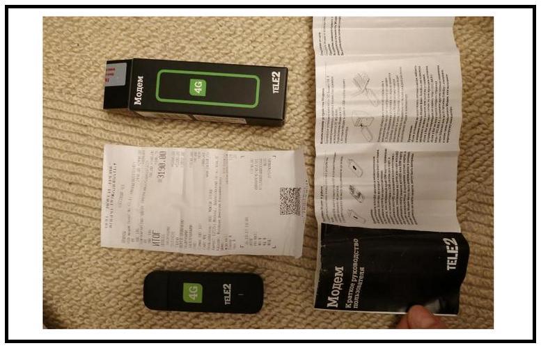 Модем Теле2 USB 4G: комплектация